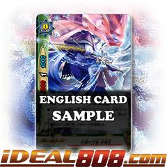 White Dew Blade Beast, Murasamemaru [X-BT03/0060 U (Regular)] English