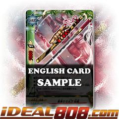 Glossy X-BT03//0023 R Buddyfight x 4 Envoy of Sol Meraciel English Mint Futu