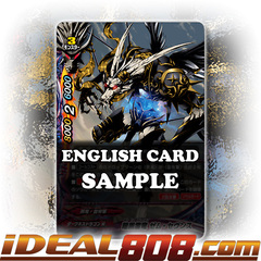 Dark Black Arc Dragon, Zem Sevens [X-BT03/0065 U (Regular)] English