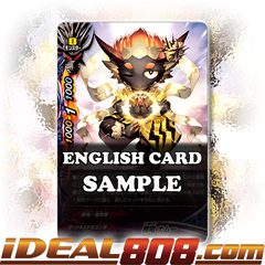 Black Dragon, Nam [X-BT03/0069EN U (FOIL)] English