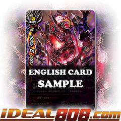 CHAOS Terrorizer [X-BT03/0066 U (Regular)] English