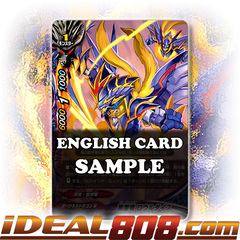 Black Arc Dragon, Rolldice [X-BT03/0067 U (Regular)] English