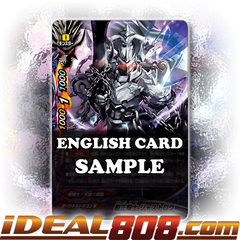 Impartial Knight, Justlaw [X-BT03/0068 U (Regular)] English