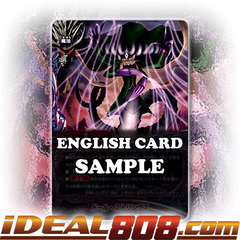 Doll Strings [X-BT03/0070 U (Regular)] English