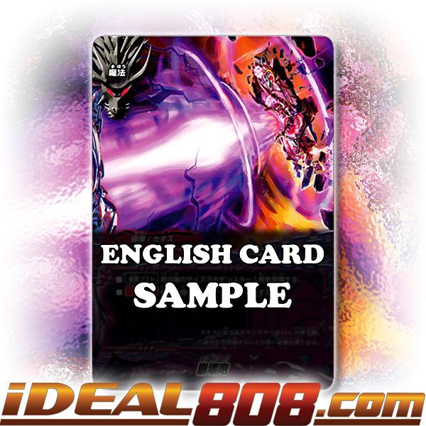 Collapsing Roar [X-BT03/0072EN U (FOIL)] English