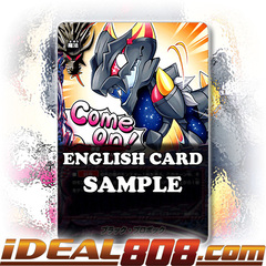 Black Provoke [X-BT03/0071EN U (FOIL)] English