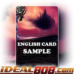 Blacksand Castle [X-BT03/0073EN U (FOIL)] English