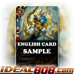 Impartial Beast, Garrdias [X-BT03/0079EN C (FOIL)] English