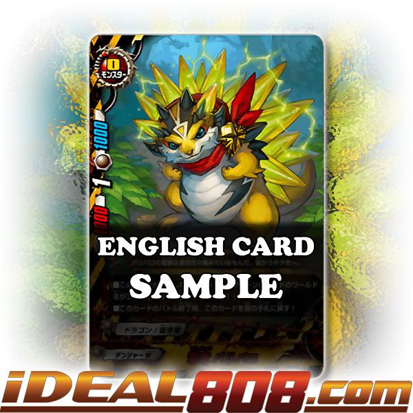 Arc Dragon, Bariballo [X-BT03/0083 C (Regular)] English