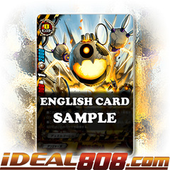Explo-gollum [X-BT03/0082 C (Regular)] English