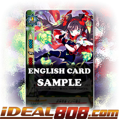 Shikigami Ninja, Kunoichi Keika [X-BT03/0087 C (Regular)] English