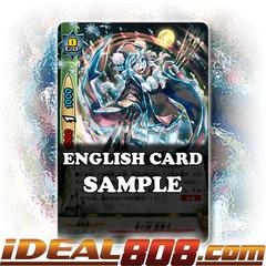 Blue Fiend, Kid Kuma [X-BT03/0089EN C (FOIL)] English