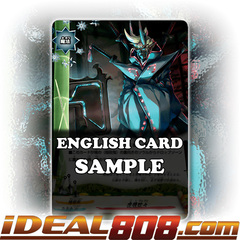 Watchful Eyes [X-BT03/0090EN C (FOIL)] English