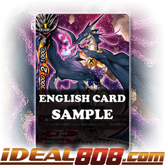Black Arc Dragon, Dartyelle [X-BT03/0092EN C (FOIL)] English
