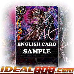 Bone Labor, Vendetta [X-BT03/0093 C (Regular)] English