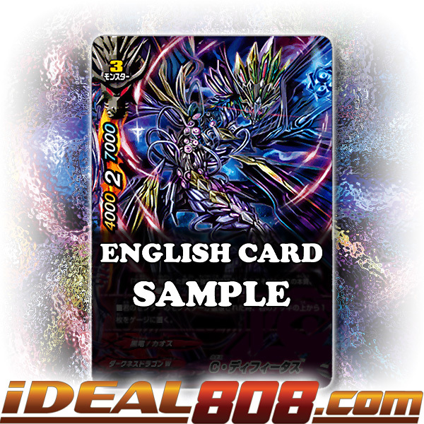 CHAOS Defetus [X-BT03/0091EN C (FOIL)] English