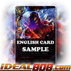 Landmine Jailer, Izmine [X-BT03/0094 C (Regular)] English