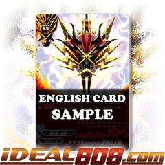Thunder Emperor Dragon Shield [X-BT03/0099 Secret (Glossy)] English