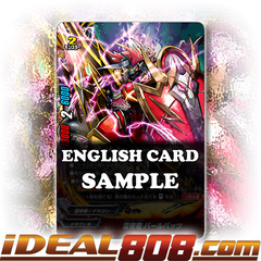 Thunder Emperor Dragon, Barlbatzz [X-BT03/0097 Secret (FOIL)] English