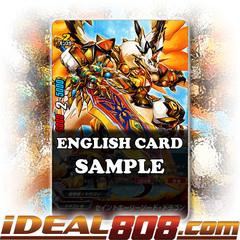 Saint Holy Sword Dragon [X-BT03/0098 Secret (Glossy)] English