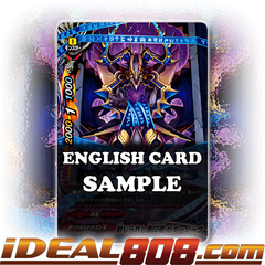 Sealed Black Crest Dragon, Vidor Nove [X-BT03/0104 Secret (Glossy)] English