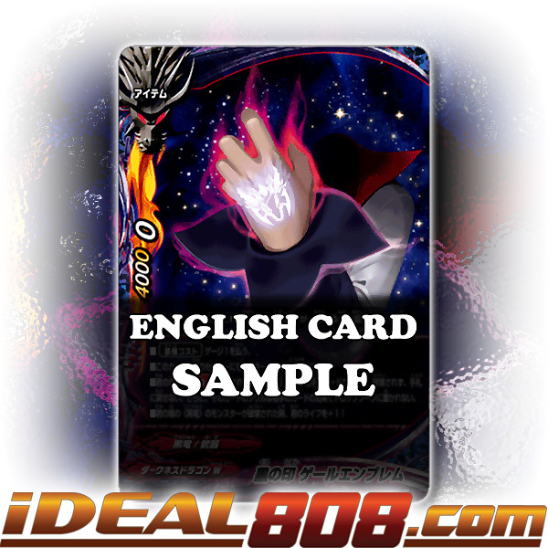 Black Crest, Gale Emblem [X-BT03/0105 Secret (FOIL)] English