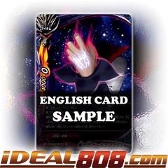 Black Crest, Gale Emblem [X-BT03/0105 Secret (FOIL)] English