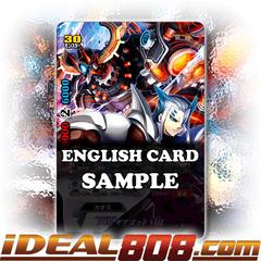 Proto Chaos Machina, Geargod VIII [X-BT03/S005 SP (FOIL)] English