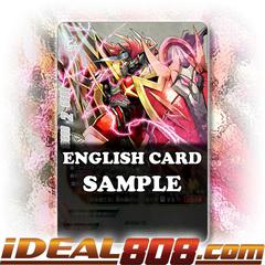 Thunder Emperor Dragon, Barlbatzz [X-BT03/BR01 BR (FOIL)] English