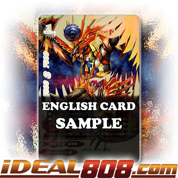 Overturn Black Death Dragon, Abygale [X-BT03/BR02 BR (FOIL)] English