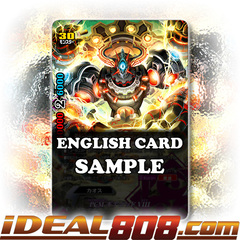 Proto Chaos Machina, Geargod VIII [X-BT03/0111 Secret (FOIL)] English