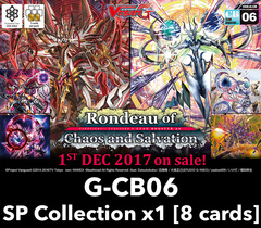 !Rondeau of Chaos & Salvation (G-CB06) SP Collection x1 [Includes 1 of each SP (8 total)]