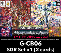!Rondeau of Chaos & Salvation (G-CB06) SGR Set x1 [Includes 1 of each SGR (2 total)]