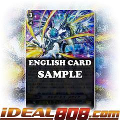 Alter Ego Messiah - G-TD15/004EN - RRR (Foil)