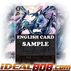 Genesis Dragon, Bearing Messiah - G-TD15/001EN - TD (Common)