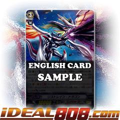 Restrain Dragon - G-TD15/005EN - TD (Common)