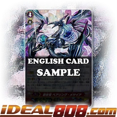Genesis Dragon, Bearing Messiah - G-TD15/001EN - RRR (Foil)