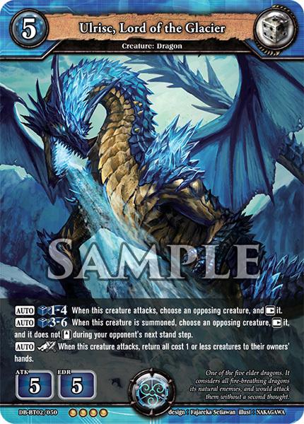 Ulrisc, Lord of the Glacier (Foil) [DB-BT02/050 RR (OOOO)] English