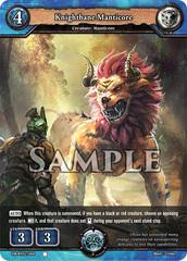 Knightbane Manticore (Foil) [DB-BT02/060 C (O)] English