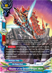 Retainer of the Demonic Dragon, Walm [X2-BT01A-SS01/0044EN C (Parallel FOIL)] English