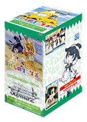 Kemono Friends | けものフレンズ (Japanese) Weiss Schwarz Booster Box