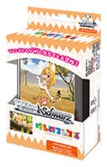 Kemono Friends | けものフレンズ (Japanese) Weiss Schwarz Trial Deck
