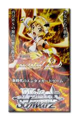 Senki Zessho Symphogear XD Unlimited | 戦姫絶唱シンフォギアXD UNLIMITED (Japanese) Weiss Schwarz Booster Pack