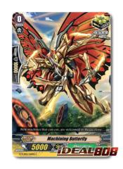 Machining Butterfly - G-TCB02/061EN - C