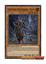 Legendary Six Samurai - Kizan - SPWA-EN010 - Super Rare - 1st Edition