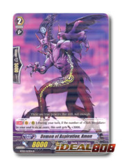 Demon of Aspiration, Amon - BT03/023EN - R
