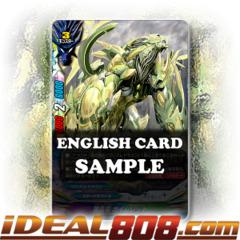 Acid Crystal Dragon, Gaimlett [X-BT01A-CP02/0041EN C (FOIL)] English