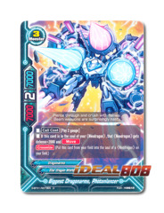 Biggest Dragonarms, Photonlancer [D-BT01/0073EN U (FOIL)] English