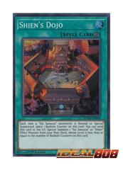 Shien's Dojo - SPWA-EN049 - Super Rare - 1st Edition