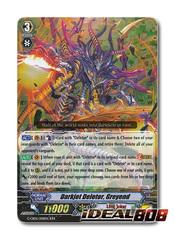 Darkjet Deletor, Greyend - G-CB06/008EN - RRR
